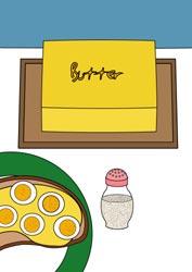 Ausmalbilder Butter